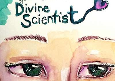 experiment divine scientist